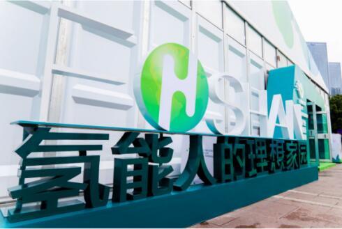 到2025年广州将形成粤港澳大湾区氢能运营中心