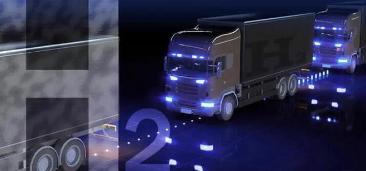 国家标准《氢能汽车用燃料液氢》《液氢贮存和运输技术要求》《液氢生产系统技术规范》发布