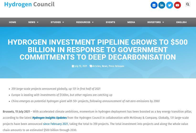 国际氢能委员会:中国是氢能大国  欧洲是氢能研发中心