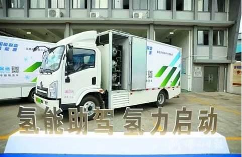 江苏重点发展续航超500公里氢燃料电池物流车、专用车、客车