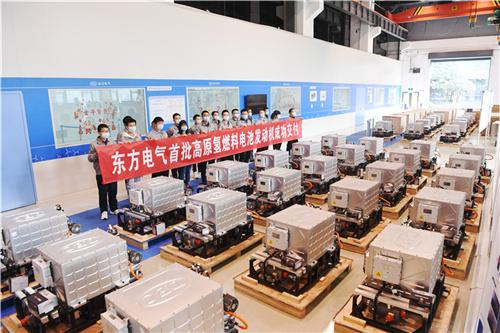 履行央企社会责任,东方氢能以高质量产品助推氢能产业健康发展