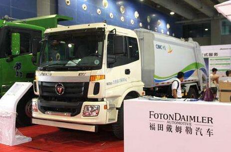 福田将与京环装备推氢燃料环卫车  并示范推广氢燃料电池环卫车