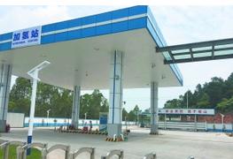 《潍坊市促进加氢站建设及运营扶持办法》 最高600万元补贴